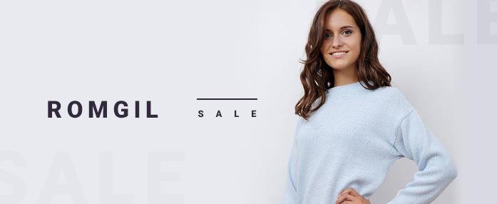 Распродажа прошлых коллекций Romgil
