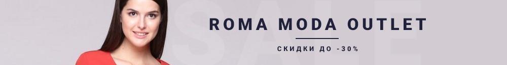 ROMA MODA outlet
