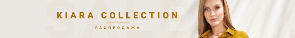 KIARA Collection