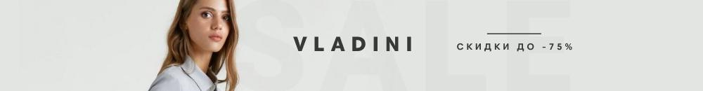 Vladini