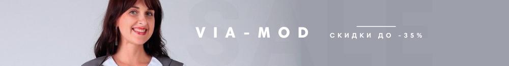 VIA-Mod
