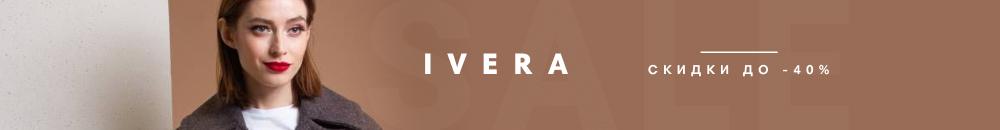 Ivera