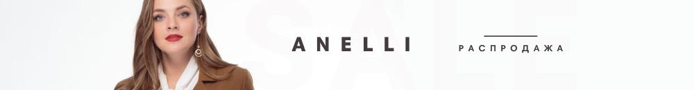 Anelli