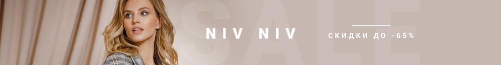 NiV NiV